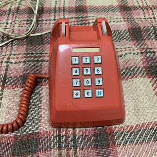レトロな電話機