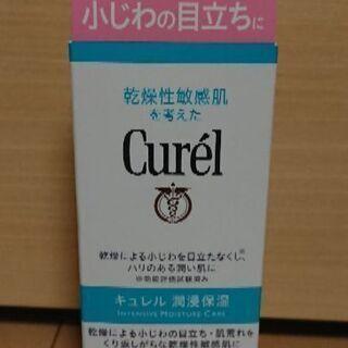未使用 キュレル 潤浸保湿 美容液