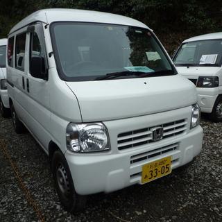 軽バン専門店 アクティ 平成25年 車検令和3年1月 20…