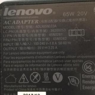 Lenovo ACアダプター 中古 ※再値下げしました