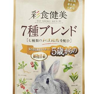 ジェックス 彩食健美 5歳からの7種ブレンド 7種の和漢植物配合...