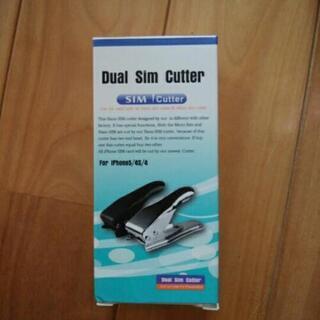 機種変更のSIM交換手数料3000円が浮きます!SIMカッター