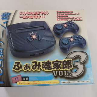 ファミコン互換ゲーム機 「ふぁみ魂家郎VOL3」