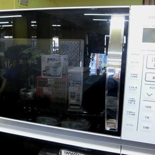 札幌 2018年製 16L オーブンレンジ ヤマゼン YRC-0...
