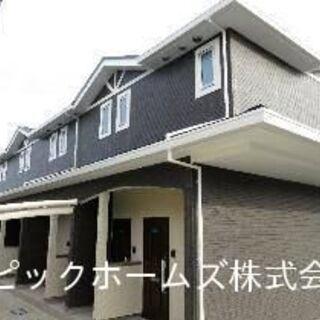 ◆満室稼働中7.44%◆三田市 H28年築 広々1K 南採光