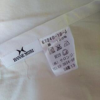 HANAE  MORI  フラワー刺繍エプロン🎽未使用 - 売ります・あげます