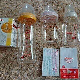 【受渡し決定】新生児セット▶哺乳瓶・粉ミルクケース・肌着・マグetc