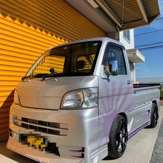 軽トラ カスタム 希少公認車  値下げしました。!