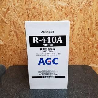 【安いですヨ!】 新品エアコン:フロンガス R-410A 売ります。