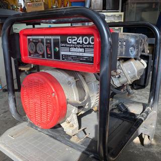 新ダイワ 発電機 G2400  現場やアウトドア、イベント…