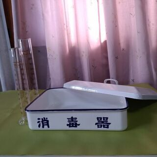 消毒容器&メスシリンダー