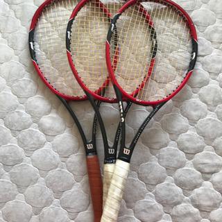 ウィルソン テニスラケット 3本セット(1本から対応)