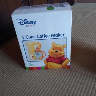 熊のプーさんのコーヒーメーカー