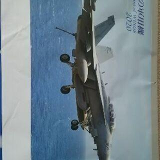 世界の軍用機と日本の飛行隊カレンダー二点差し上げます