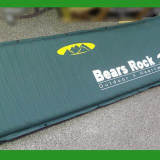 Bears Rock ベアーズロック キャンプ マット 車中泊 ...