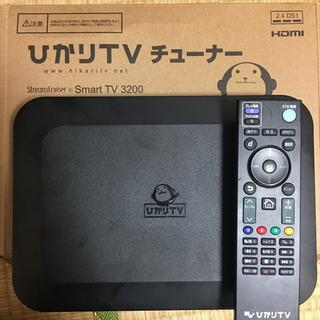 ひかりテレビ トリプルチューナー st-3200