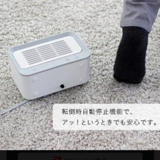 ミニセラミックヒーター CH-T1832 人感センサー付 Three-up スリーアップ - 家電