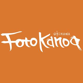沖縄の女性カメラマンFotoKanoa(フォートカノア)