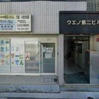 ★貸店舗・事務所★ 堺東駅8分 4階部分19.22㎡ 共用男女...