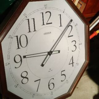 CITIZENの大きい時計です。