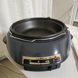 テーブルグリル - 家電
