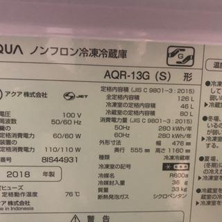 2018年 冷蔵庫 2ドア AQUA 取説あり。 美品 中川区 送料無料〜♪ 早い者勝ち❗️ - 売ります・あげます