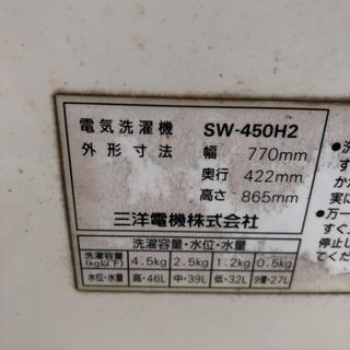 即決 二槽式 洗濯機 45 中古 動作品 中川区 送料無料〜♪ 早勝ち - 家電
