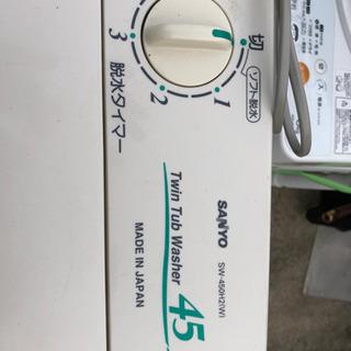 即決 二槽式 洗濯機 45 中古 動作品 中川区 送料無料〜♪ 早勝ち - 売ります・あげます