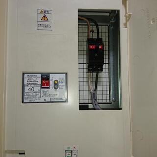 電気のトラブル!110番