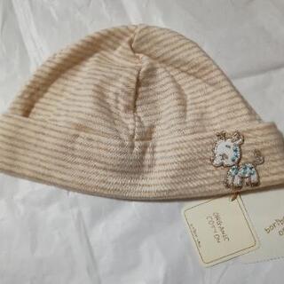 新品 boribon oeuf ボリボンウーフ ベビー 帽子 新生児