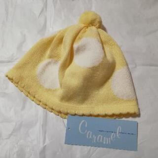 新品 ベビーニット帽 caramel シンクビー 44-46cm...