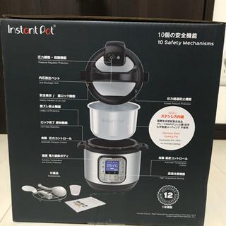 マルチ電力圧力鍋 instant pot
