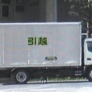 4/1積み込み限定大阪から関東方面引越し