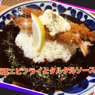 阪急上牧駅、黒カレー専門店