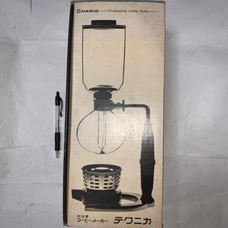 昭和レトロ、ハリオ、コーヒーメーカー【プロフィール必読】‼️ - 岩国市