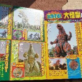☆ウルトラマン本+ウルトラマン65ピースパズル☆ - おもちゃ