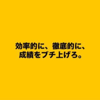 【リバスタラボ】月額14800円で5教科の個別指導が受け放題!