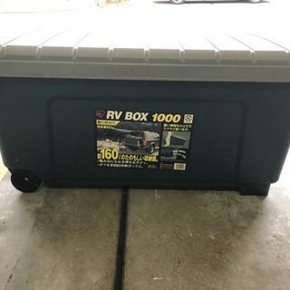 中古品 RV BOX 1000