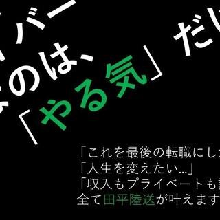👀積極採用中👀2㌧家具配送/組立のお仕事!!