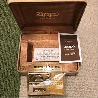 ZIPPO/ジッポライター買取致します。