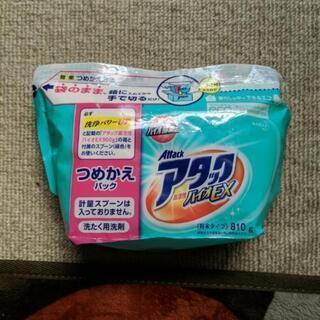 アタック 高活性バイオEX 詰め替え 810g 1個 粉末洗剤