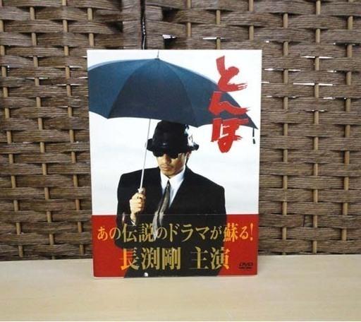 仙道 敦子 とんぼ