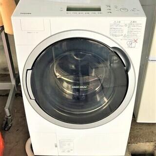 東芝 ドラム式洗濯機 11キロ 更に値下げしました!