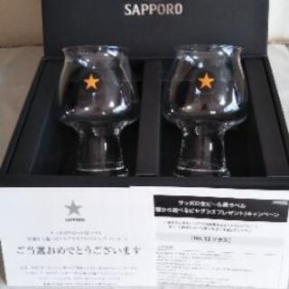 サッポロ黒ラベル クリスタルガラスビールグラス