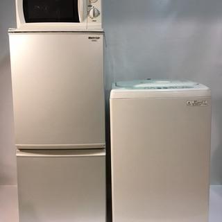 🌈送料無料🌈設置無料🌈激安3点中古家電セット🔔冷蔵庫・洗濯機・電...