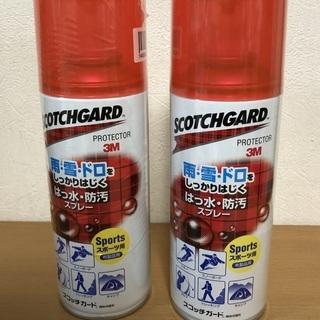 ◆防水スプレー スコッチガード (スポーツ用布製品用) 未使用2...