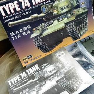 プラモデル 戦車