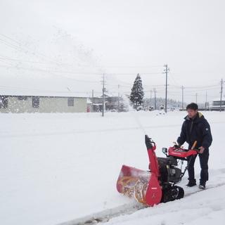 除雪・排雪作業承ります。