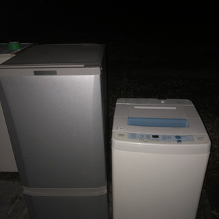 地域限定配送設置無料 生活応援 冷蔵庫 146L 洗濯機 …