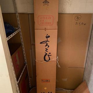 久月の雛人形7段飾り用スチール段